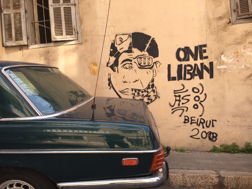 Beirut, Libanon, Streetart