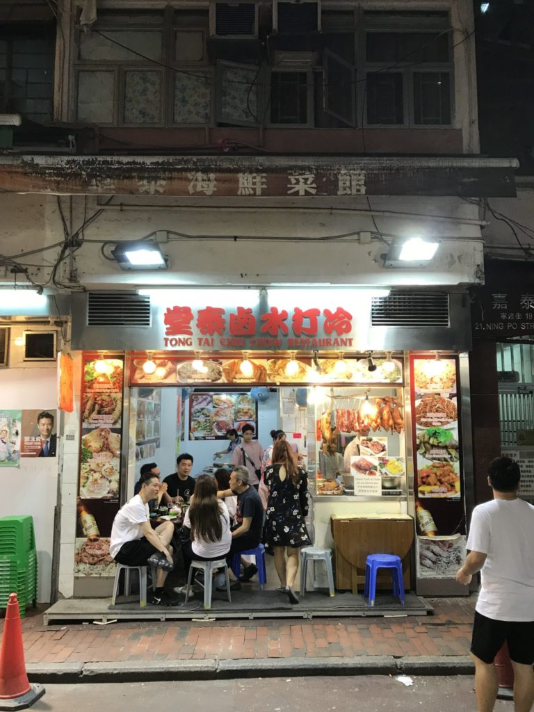 Kowloon, Restaurant, Food, Hongkong, China