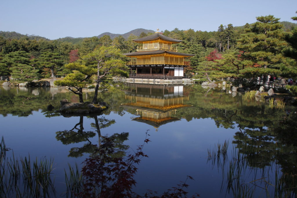 Kinkaku-Ji, Golden Temple, Kyoto, Japan